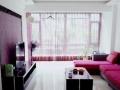 超好的地段,可直接入住,金地伊山风景 2500元 2室1厅1