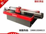 深圳uv平板打印机厂家 爱普生理光精工打印机 背景墙广告加工