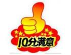 欢迎进入 镇江TCL洗衣机(全国联保)TCL售后服务总部电话