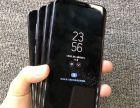 三星S8 64G 颜色齐全完美屏 可验机分期置换