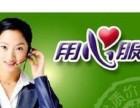 郑州高新区奥克斯空调售后维修电话客服中心欢迎致电