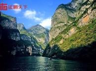 武汉旅游景点推荐 辽宁大运通