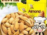口口福-薄壳巴旦木奶香味200g 坚果零食 纸壳杏仁 新疆特产