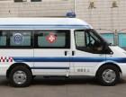 和田120救护车出租 和田救护车电话 收费标准