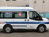 株洲120救护车出租 跨省长途转运