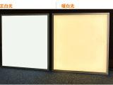 LED集成防水吊顶灯 LED平板灯面板灯铝扣板灯嵌入式厨卫灯格栅