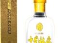 中国杜康白酒 中国杜康白酒加盟招商