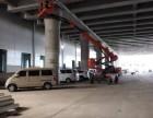 西安周至24小时自行式高空作业车出租