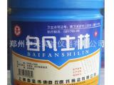 白凡士林 纯凡士林护肤护手润肤油润滑剂 预防尿布疹450g