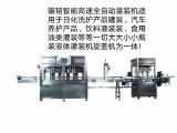 鄭州灌裝機械雄韜智能科技