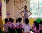 诺亚中英文幼儿园