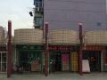 康乐幼儿园正对面适合开品牌玩句店以及和小孩相关行业