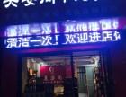 瑶海长淮社区元一名城底商生意转让