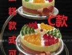 多层生日蛋糕 三层水果生日蛋糕免费配送