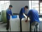 苏州工业园区洗衣机维修