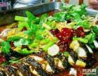 较万州烤鱼(外卖)
