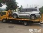 忻州夜间高速救援电话 高速救援快速响应