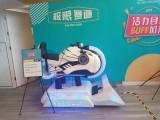 上海VR設備出租,上海游樂設備租賃,娃娃機出租
