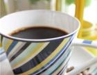 咖啡人 咖啡人诚邀加盟