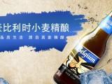 精酿啤酒 精酿系列啤酒免费代理加盟 厂家送奥迪车