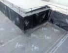 唐山市遵化专业新老屋面防水楼顶防水冷却塔防水房顶防水厂房防水