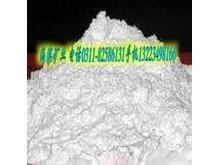 海滨造纸滑石粉 橡胶滑石粉 滑石粉填充 陶瓷 涂料滑石粉