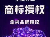 杭州抖音小店代开入驻精选联盟