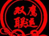 本公司面向承接聊城 德州 滨州 寿光 潍坊 济宁