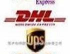 保定国际货运物流专业国际部