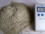 涂料用负离子粉,纺织用负离子粉,汗蒸房用负离子粉