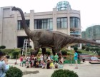 宁波恐龙展厂家出租出售