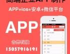 义乌互联网金融平台开发公司找合界科技