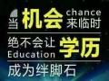 2016河北成考火热报名中、学校多、专业全、易通过