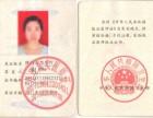 南宁如何办正规执业医师证查询注册变更全国可通用