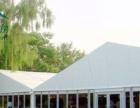 大庆篷房厂家、室外活动篷房、展览会帐篷、婚庆篷房