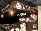 中国蛋来蛋趣日式料理连锁品牌