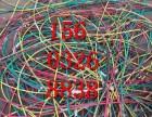 东营废电缆废旧电缆铜铝线回收
