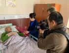 阿尔兹海默症预防 北京民众护理院 北京高端医养结合护理