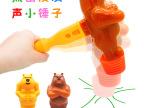 亲子游戏 发声小锤子 儿童玩具 婴幼儿玩具 响锤发声小锤子