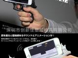 时尚创意手机配件优质苹果iPhone7保