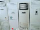 特价出售出租空调,冰箱,洗衣机,电视机,展示柜等质量好,价格