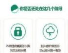 杭州淘宝培训 运营推广培训班 初中高级培训全