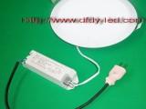面板灯应急装置一体化18W,自动降功率应急筒灯吸顶灯应急电源