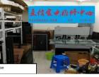 芜湖LG电视售后维修