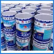 重庆DSR喷涂橡胶防水涂料|大量出售好的防水涂料