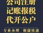 南昌注册香港商标注册国内商标注册服务