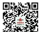 温州市英语培训首选瓯越知名英语培训机构