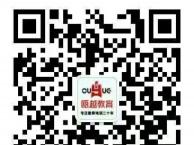 温州市英语培训**瓯越知名英语培训机构