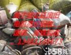 广西南宁废铝回收金属回收有限公司