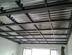 北京延庆区钢结构隔层二层搭建厂家 免费钢结构隔层设计出图